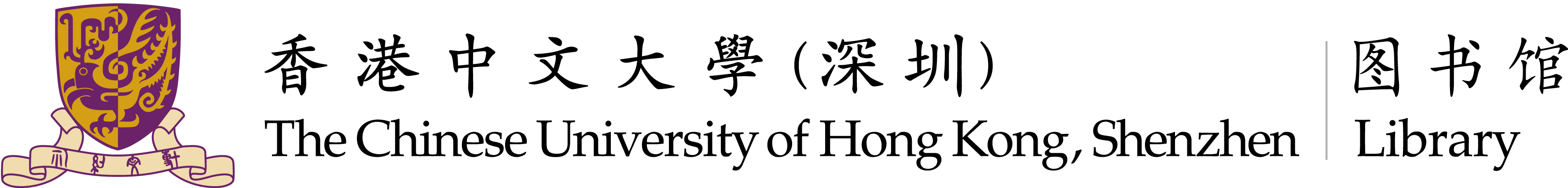 Library of CUHK-Shenzhen Logo