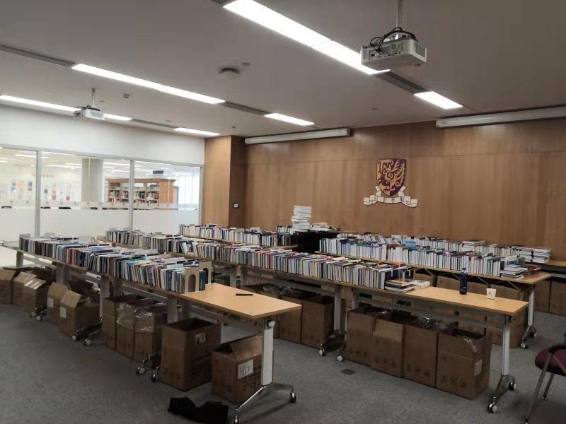2020 Winter Book Exhibition