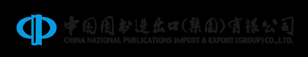 CNPIEC Logo