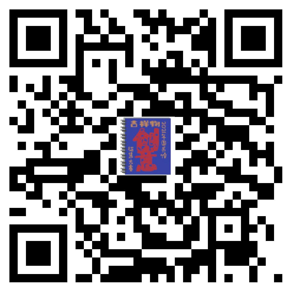 Mascot Submission QR Code