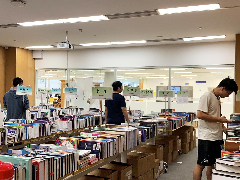 2021 Summer Book Exhibition